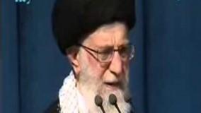 بیانات مقام معظم رهبری در عید فطر 93
