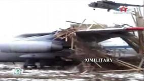 تصادف هواپیمای ایلوشین