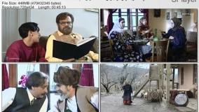 دانلود سریال تلوزیونی پس از باران قسمت دوازدهم