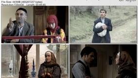 دانلود سریال تلوزیونی پس از باران قسمت هجدهم 18