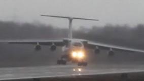 فرود ناباورانه هواپیمای سنگین ایلوشین