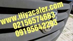 مخمل پاش-دستگاه مخمل پاش 09384086735 ایلیاکالر
