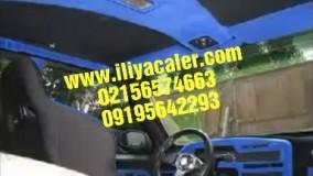 مخمل کاری روی ماشین 09384086735 ایلیاکالر