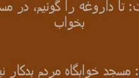Alireza Assar-Mohtaseb-Parvin Etesami-Lyrics-عصار- محتسب - پروین اعتصامی-شعر