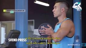 آموزش حرکت بدنسازی - پرس میانه سینه (سوئِند پرس)