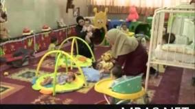 دانلود سریال خدا حافظ بچه  قسمت 4