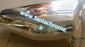 ابکاری فلزات/فانتاکروم/فانتا کروم آرین کروم09125371393
