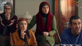 دانلود سریال دیوار به دیوار 2 قسمت 17