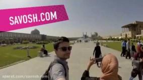 خوش گذرانی در اصفهان به همراه زوج گردشگر خارجی