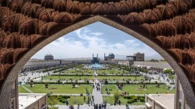 The City of Isfahan