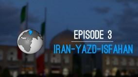 سفر به ایر ان یزد اصفهان یزد
