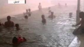 چشمههای آب گرم سرعین و تفریح در اردبیل!