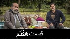 دانلود سریال کوبار قسمت هفتم 7