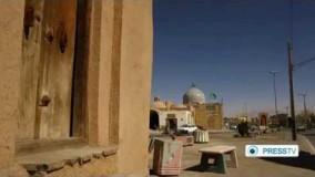 ایران مستند یزد