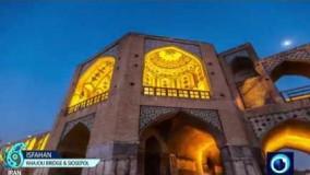 ویدیو زیبا از پل های تاریخی شهر اصفهان