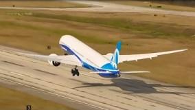 تیک آف هواپیما بوئینگ787