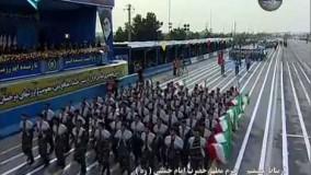 رژه بزرگ روز ارتش ایران ۱٣۹۲