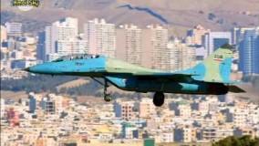 ادای احترام به خلبانان آملی نیروی هوایی ارتش جمهوری اسلامی ایران (آسمان آمل )