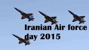 روز نیروی هوایی ارتش