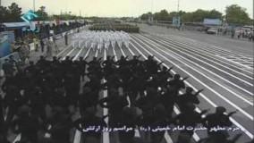 رژۀ نیروهای ارتش جمهوری اسلامی ایران در روز ارتش، ۲۹ فروردين ۸۹