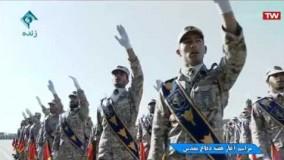 مراسم رژه نیروهای مسلح جمهوری اسلامی ایران در آغاز هفته دفاع مقدس |