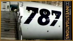تاریخ هواپیمای بوئینگ787