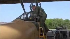 شوآف فرمانده نیروی هوایی ارتش جمهوری اسلامی
