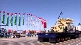ایران رژه نیروهای مسلح ارتش پدافند هوایی خاتم الانبیا