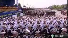 برگزاري رژه روز ارتش ايران