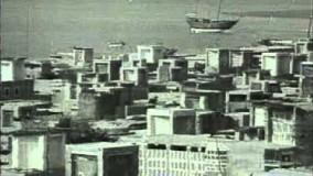 جزیره قشم 38 سال پیش