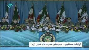سخنان امروز احمدی نژاد در روز ارتش، ۲۹ فروردين ۹۰