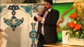 مراسم جشن میلاد امام زمان عج در مرکز اسلامی انگلیس سال 2010