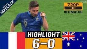جام جهانی 2018/ دانلود خلاصه بازی گروهی/ فرانسه-استرالیا