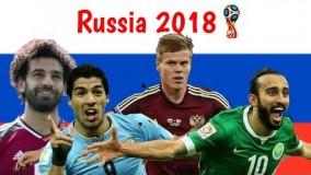 جام جهانی 2018/ دانلود خلاصه بازی افتتاحیه/ اروگوئه-مصر
