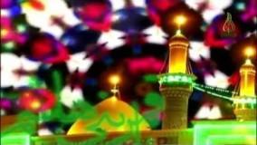 نماهنگ زیبای عربی به مناسبت ولادت حضرت ابوالفضل
