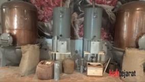 آشنایی با حال و هوای ساخت عطر