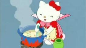 آهنگ های کارتون hello kitty  قسمت 11 -کارتون کیتی اپارات