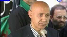 سخنرانی دکترحسین الهی قمشه ای مکتب امام حسین