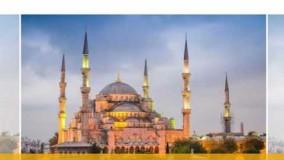 جاذبه های دیدنی ترکیه - استانبول