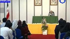 سخنرانی دکترحسین الهی قمشه ای تفسیر مثنوی ۲