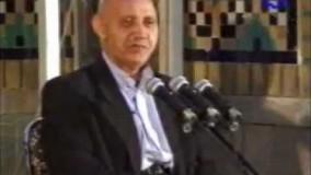 دکترحسین الهی قمشه ای-عطار