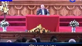 سخنرانی دکترحسین الهی قمشه ای نظامی