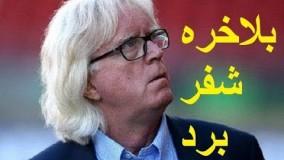خلاصه بازی استقلال تهران  نساجی مازندران امروز
