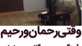 وقتی رحمان و رحیم پایتخت 5، آهنگ محسن یگانه رو میخونن