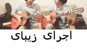 رحمان _رحیم_پایتخت ۵