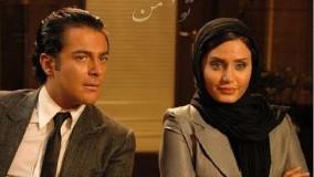 دانلود فیلم کامل و کمدی تو و من با بازی محمدرضا گلزار الناز شاکردوست و بهنوش بختیاری
