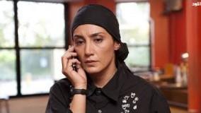 Khane Roie Ab فیلم ایرانی خانه ای روی آب