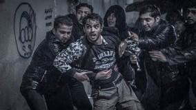 فیلم سینمایی ایرانی اگزما