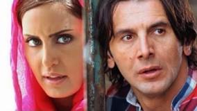 فیلم ایرانی آتیش بازی/ Iranian movie atish bazi