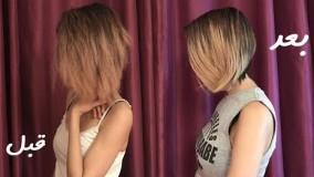 کراتینه کردن مو در خانه (کراتین برزیلی)